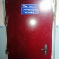 Выполнена установка информационных табличек по адресу:  ул. Лядова, 2, 30, 32